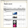 Прайс лист с изображениями для КА 1.1, УТ 10.3