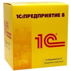 1С:Предприятие 8. Управление торговлей (USB)