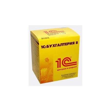 1С:Бухгалтерия 8 ПРОФ (электронная поставка)