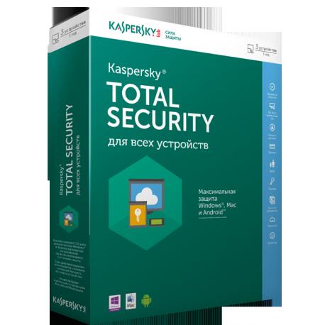 3ПК, 1 год продление. Kaspersky Total Security (электронная поставка)