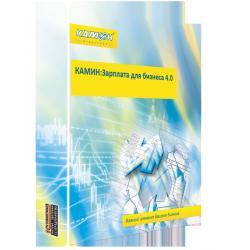 """Методические материалы для изучения программы """"Для бизнеса 4.0"""""""